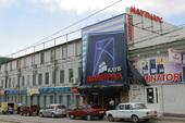 Гостиница «Наутилус», Пятигорск