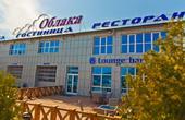 Гостинично-ресторанный комплекс «Облака», Минеральные Воды