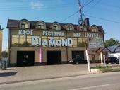 Гостинично-ресторанный комплекс «DIAMOND», Пятигорск