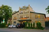 Отель «Первый доходный дом», Кисловодск
