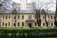 Отель «ESPERO», Ессентуки