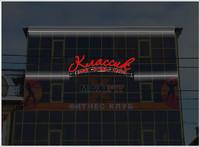 Гостиница «Классик», Пятигорск