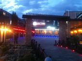 Ресторанно-гостиничный комплекс «Хантама», Пятигорск