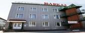Гостиница «Кавказ», Пятигорск