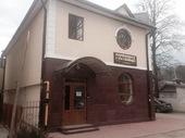 Гостевой дом на Садовой, Ессентуки