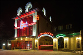 Гостиница «Ночной квартал», Пятигорск