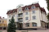 Отель «Райгонд», Кисловодск