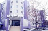 Отель «Версаль», Минеральные Воды
