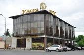 Гостиница «Золотой глобус», Пятигорск