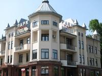 Гостиница «Парк-отель», Кисловоск