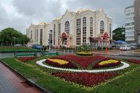 Гостиница «Венеция», Кисловодск